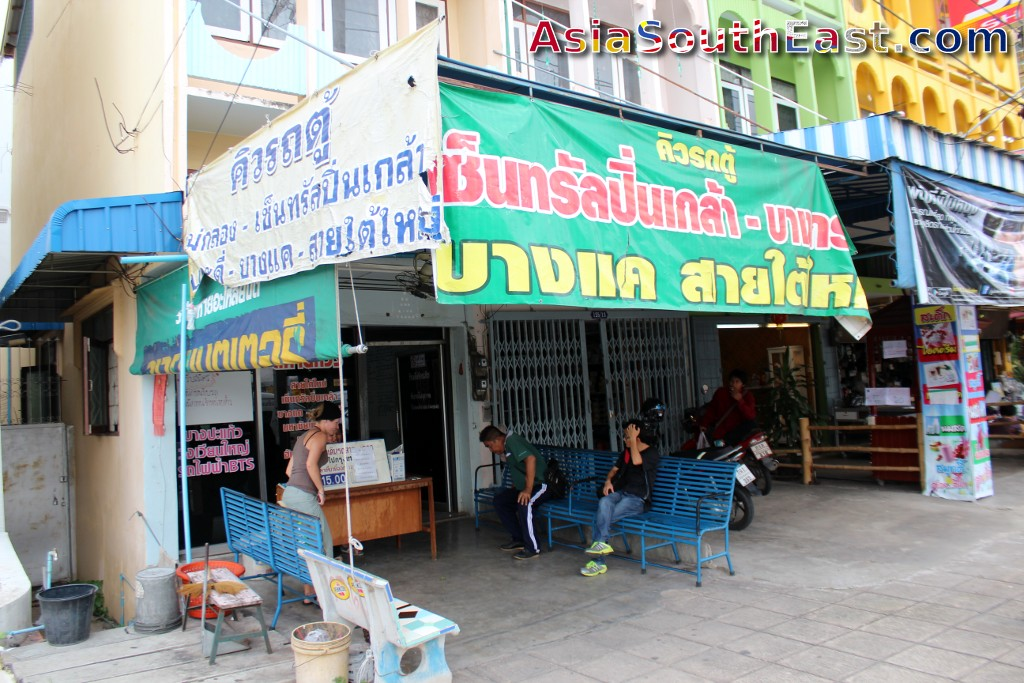 Mae Klong Bus Station, back to Bangkok, Thailand