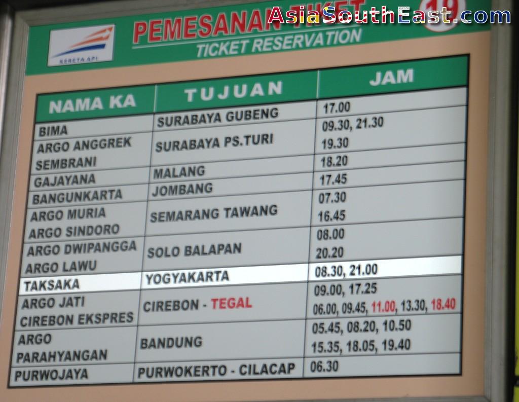 Train names and times from Jakarta Gambir train station, Jakarta, Java, Indonesia